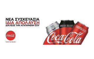 """Η νέα παγκόσμια στρατηγική μάρκετινγκ """"One Brand"""" βάζει στο επίκεντρο της επικοινωνίας τις επιλογές Coca-Cola με λίγες ή καθόλου θερμίδες."""