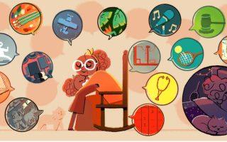 i-google-afieronei-to-simerino-tis-doodle-stis-gynaikes0