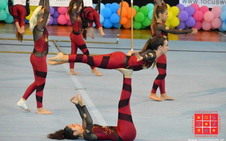 gymnastiki-se-amp-8230-3gym-2182810