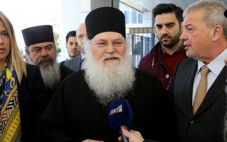 Ο ηγούμενος της Μονής Βατοπεδίου Εφραίμ και ο μοναχός Αρσένιος αποχωρούν από το Εφετείο Αθηνών, Τρίτη 21 Μαρτίου 2017. Το δικαστήριο αθώωσε όλους τους κατηγορουμένους που εμπλέκονταν στην υπόθεση των ανταλλαγών του ελληνικού Δημοσίου με τη Μονή Βατοπεδίου.