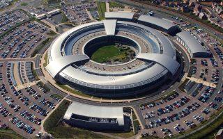 Το κεντρικό κτίριο της βρετανικής μυστικής υπηρεσίας GCHQ