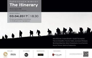 paroysiasi-fotografikoy-vivlioy-the-itinerary0