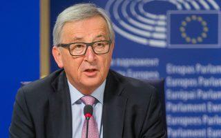Πέντε σενάρια για την Ε.Ε. παρουσίασε την περασμένη εβδομάδα ο κ. Γιούνκερ.