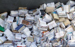 Τα «βουνά» από χαρτί αποφεύγονται από τη δυνατότητα άμεσης ηλεκτρονικής μεταφοράς φακέλων της δικογραφίας από δικαστήριο σε δικαστήριο.