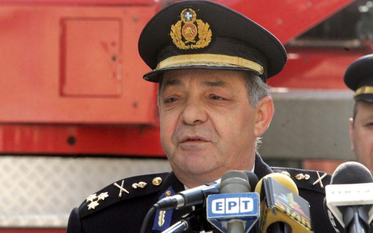 Απεβίωσε ο πρώην αρχηγός της Πυροσβεστικής, Ανδρέας Κόης