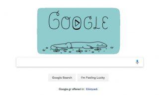 i-google-giortazei-tin-37i-epeteio-toy-ethnikoy-parkoy-komonto0