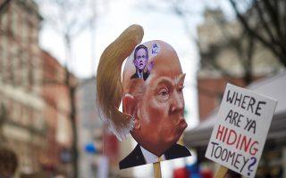 Διαδηλώσεις κατά του προέδρου Ντόναλντ Τραμπ στη Φιλαδέλφεια της Πενσιλβάνια.