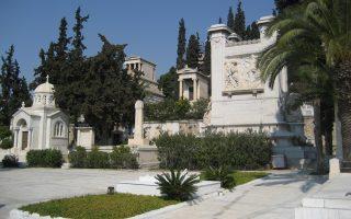 Το Α΄ Νεκροταφείο «επιβάλλεται» στο Μετς.
