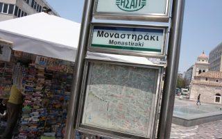 anoixe-o-stathmos-metro-monastiraki0