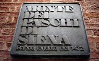 i-monte-paschi-poylaei-ta-kokkina-daneia-tis0