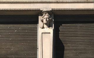 Καρυάτιδα στην οδό Βασιλέως Ηρακλείου 4, στο Μουσείο.