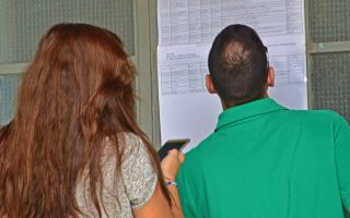 Για το 2017-18, το υπουργείο Παιδείας αναμένεται να δώσει επιπλέον θέσεις εισακτέων στα περιφερειακά πανεπιστήμια και ΤΕΙ.