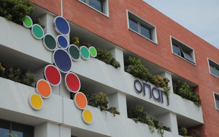 sto-3-50-i-apodosi-ton-katochon-omologion-toy-opap-2180691