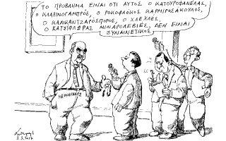 skitso-toy-andrea-petroylaki-03-03-170