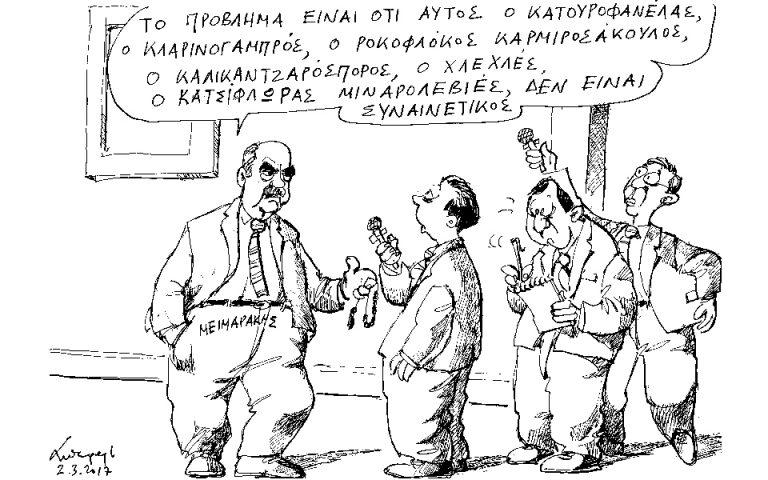 skitso-toy-andrea-petroylaki-03-03-17-2177961