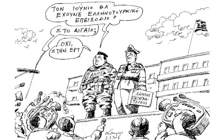 skitso-toy-andrea-petroylaki-04-03-17-2178198