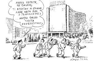 skitso-toy-andrea-petroylaki-10-03-170