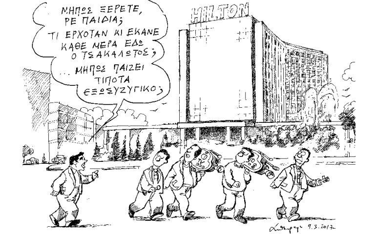 skitso-toy-andrea-petroylaki-10-03-17-2179242