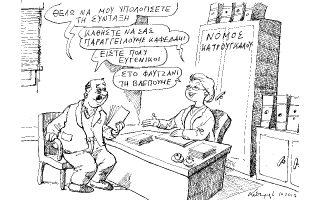 skitso-toy-andrea-petroylaki-11-03-170