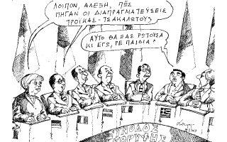 skitso-toy-andrea-petroylaki-12-03-170