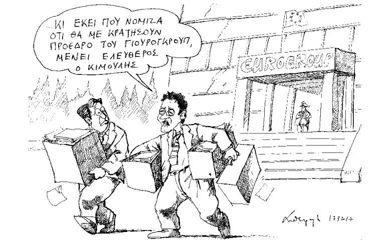 skitso-toy-andrea-petroylaki-18-03-17-2180632