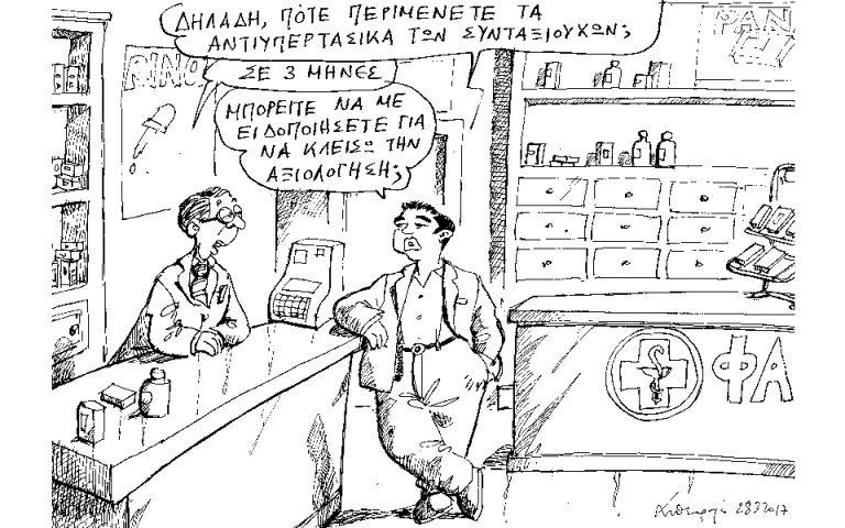 skitso-toy-andrea-petroylaki-29-03-17-2182405