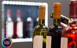 athens-wine-week-2017-i-proteyoysa-plimmyrizei-krasi0