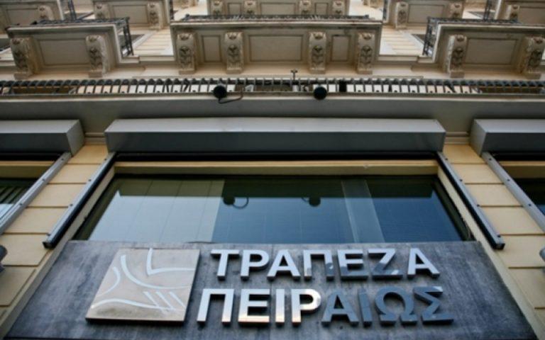 pagkosmia-diakrisi-gia-ti-trapeza-peiraios-2182109