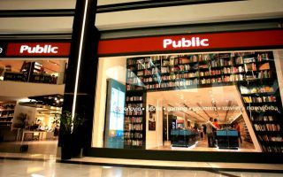 school-of-retail-gia-toys-ergazomenoys-sta-public0