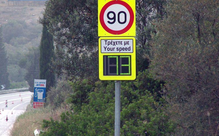 Επιβεβαιώνει ο Τόσκας το ρεπορτάζ της «Κ» – «Δεν υπάρχουν κονδύλια για ραντάρ ελέγχου ταχύτητας»