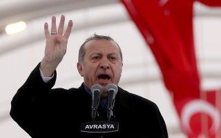 Ο Ερντογάν απαντάει σε αυστηρό ύφος στα νέα μηνύματα των ευρωπαϊκών πρωτευουσών και δεν διστάζει ακόμη και να απειλήσει τη Δύση.