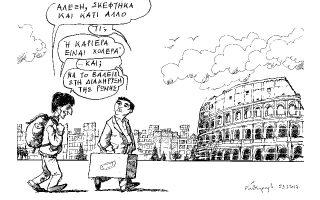 skitso-toy-andrea-petroylaki-24-03-170