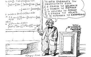 skitso-toy-andrea-petroylaki-16-03-170