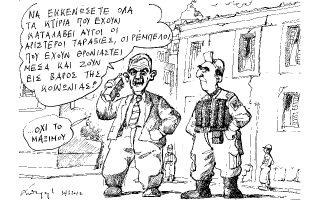 skitso-toy-andrea-petroylaki-15-03-170