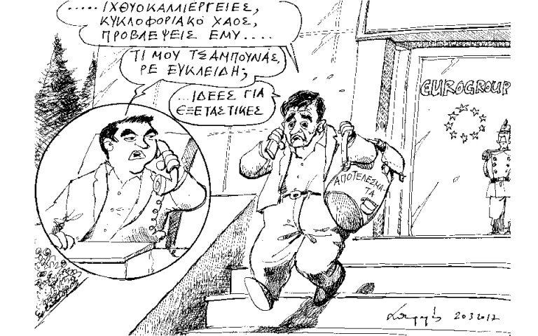 skitso-toy-andrea-petroylaki-21-03-17-2181022