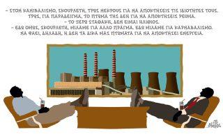 skitso-toy-dimitri-chantzopoyloy-28-03-170