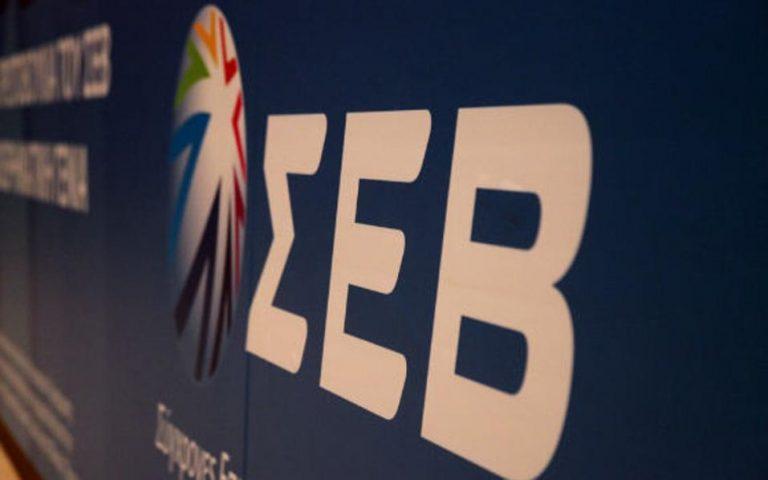 ΣΕΒ: Εμπόδιο για τους επενδυτές η χωροταξία στην Ελλάδα