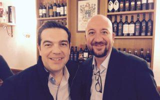 to-tweet-tsipra-pros-ton-velgo-prothypoyrgo-gia-ton-agona-tis-ethnikis0