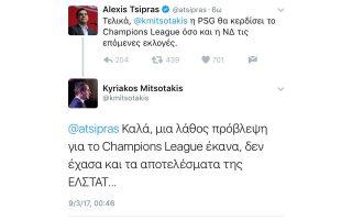 ntermpi-tsipra-amp-8211-mitsotaki-gia-ta-matia-tis-mpartselona0