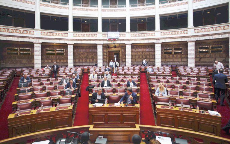 voyleytis-elave-to-epidoma-tsipra-2182600