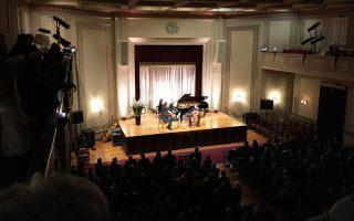 Η αίθουσα συναυλιών του Φιλολογικού Συλλόγου «Παρνασσός» τη βραδιά της συναυλίας του Bell' Arte Trio.