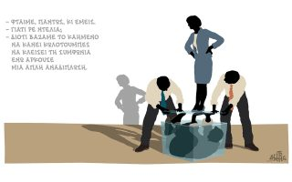 skitso-toy-dimitri-chantzopoyloy-11-03-170