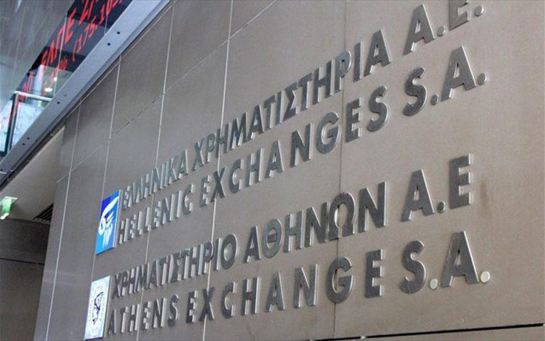 simantikes-apoleies-gia-tis-trapezikes-metoches-2181183