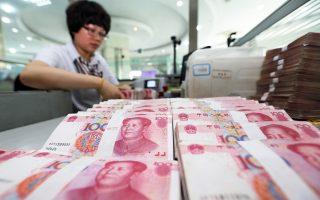 Η Κίνα θα αναγκαστεί να υποτιμήσει το γουάν και να βασιστεί σε περαιτέρω δανεισμό, για να διατηρήσει τον στόχο της για ανάπτυξη το 2017.