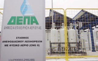 Η κυβέρνηση επιχειρεί να «τρέξει» το πρόγραμμα αποκρατικοποιήσεων του ΤΑΙΠΕΔ, συμπεριλαμβανομένων των λεγόμενων ενεργειακών αποκρατικοποιήσεων.
