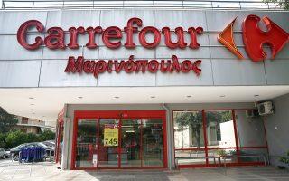 Επειτα από 17 χρόνια παρουσίας στην ελληνική αγορά το σήμα του γαλλικού ομίλου, που παραμένει κραταιός σε άλλες αγορές, δεν θα υπάρχει πια σε καταστήματα. Ο όμιλος Carrefour είχε συστήσει κοινή εταιρεία με τον όμιλο Μαρινόπουλου.