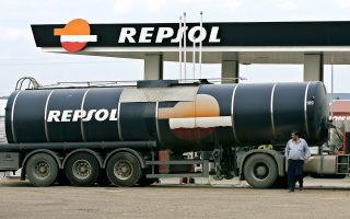 Η Repsol εξαγόρασε το 60% των δικαιωμάτων παραχώρησης που έχει η Energean στις χερσαίες περιοχές Ιωαννίνων και Αιτωλοακαρνανίας.