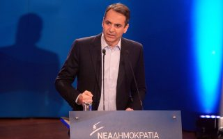 Ο Κυρ. Μητσοτάκης θα συναντηθεί σήμερα με τον Στ. Θεοδωράκη.