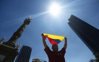 Βενεζουελάνος του Μεξικού διαδηλώνει κατά του Νικολάς Μαδούρο στην Πόλη του Μεξικού.