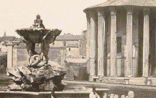 Ο ναός της Βέστα στη Ρώμη. Φωτογραφία του Πιέτρο Ντοβιτσιέλι (περ. 1850).